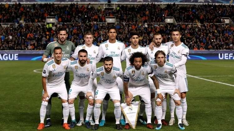 رسميا.. تشكيلة ريال مدريد ومضيفه بيلباو