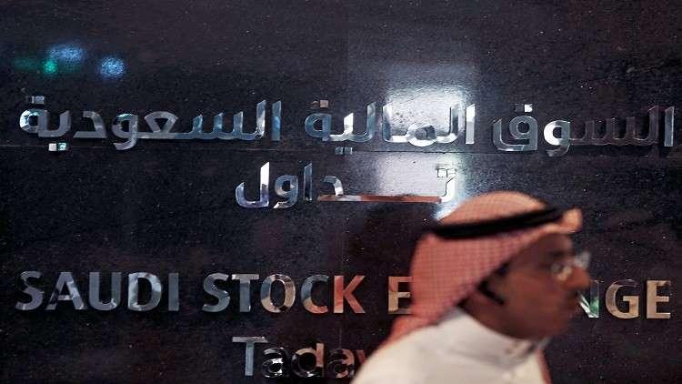 السعودية.. لا ضريبة مضافة على صفقات الأسهم