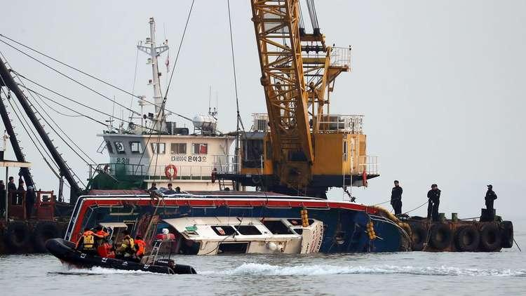 كوريا الجنوبية.. 13 ضحية على الأقل إثر انقلاب قارب صيد
