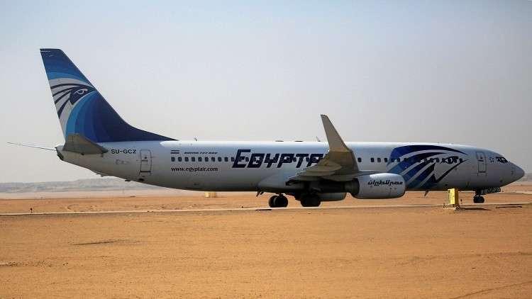 طائرة جديدة تنضم للإسطول المصري
