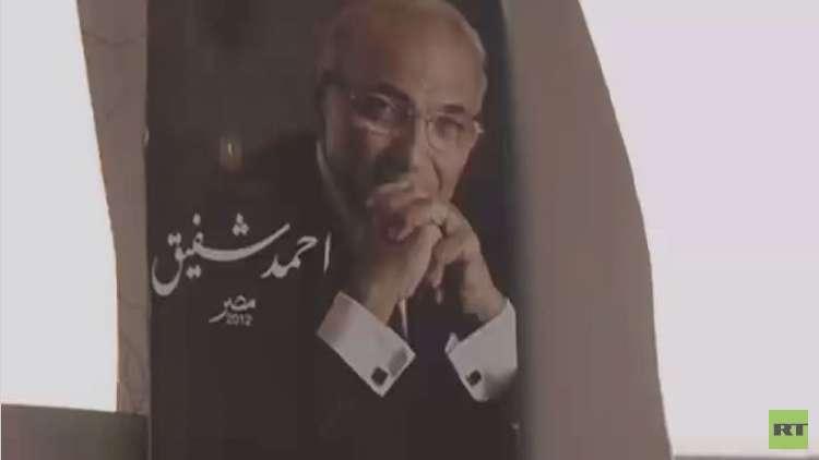 أحمد شفيق : لم أكن مختطفا ولم يحقق معي