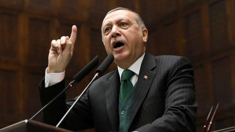 أردوغان يصب جام غضبه على الولايات المتحدة!