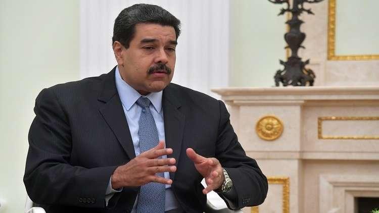 فنزويلا تواجه أمريكا بإطلاق عملة رقمية