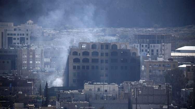 وسائل إعلام: ارتفاع حصيلة ضحايا معارك صنعاء إلى 245 شخصا