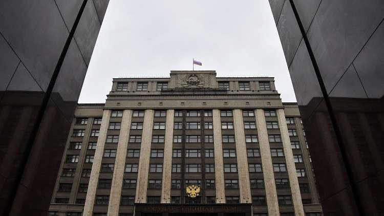 موسكو ترد بالمثل على مضايقات واشنطن لوسائل الإعلام الروسية