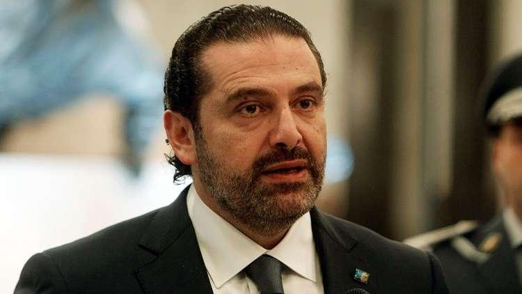 الحريري يلتقي بوزراء من الدول الكبرى في باريس
