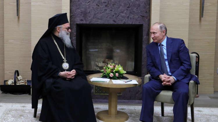 بوتين يستقبل في مقره بطريرك أنطاكيا يوحنا العاشر