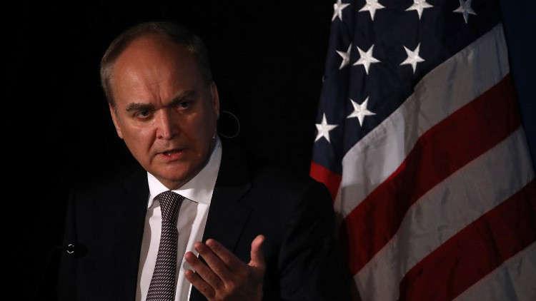 سفير روسيا لدى واشنطن: أتوقع دوما خطوات سلبية من الإدارة الأمريكية