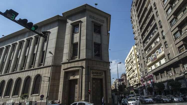 مصر تزيد الاحتياطي الأجنبي