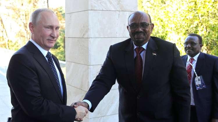 هل تدعم روسيا نظام البشير من أجل قاعدة في السودان؟