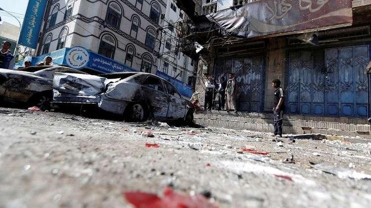 الصليب الأحمر الدولي: 234 قتيلا و400 جريح حصيلة المواجهات في صنعاء خلال أسبوع