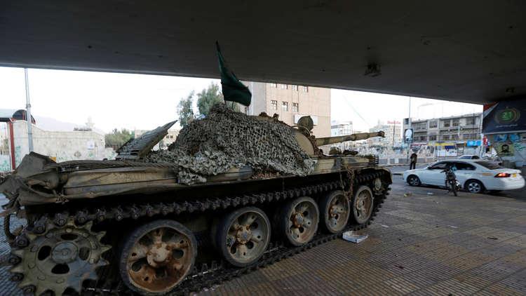 الأمم المتحدة: توقعات بتشييع جنازة صالح اليوم