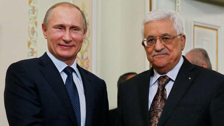 بوتين يؤكد لعباس ضرورة استئناف المفاوضات المباشرة بين فلسطين وإسرائيل لحل قضية القدس