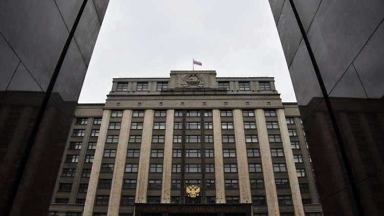 الخارجية الروسية: بيونغ يانغ في انتظار ضمانات أمنية للعودة إلى التفاوض