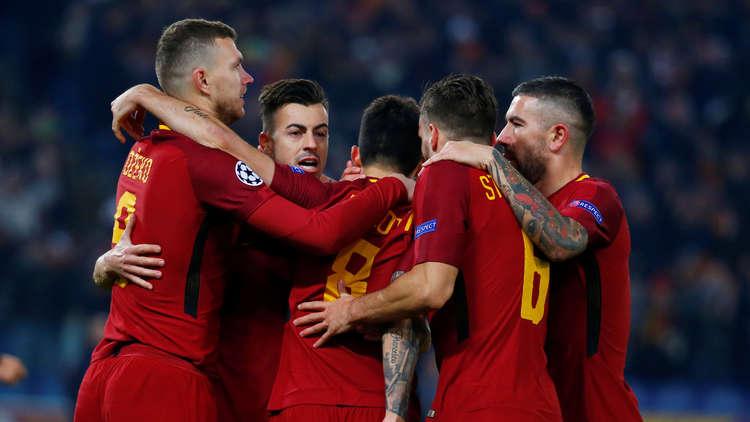 روما يعبر إلى ثمن نهائي أبطال أوروبا