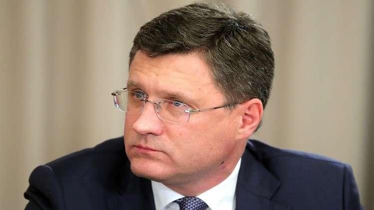 موسكو: متفقون مع بغداد حول كردستان العراق