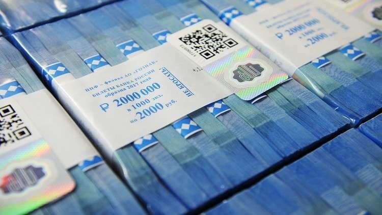 الروبل يرتفع أمام الدولار واليورو بعد إعلان بوتين نيته الترشح للرئاسة