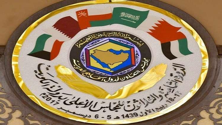 طهران لدول مجلس التعاون الخليجي: مجلسكم عقيم وعديم الفاعلية