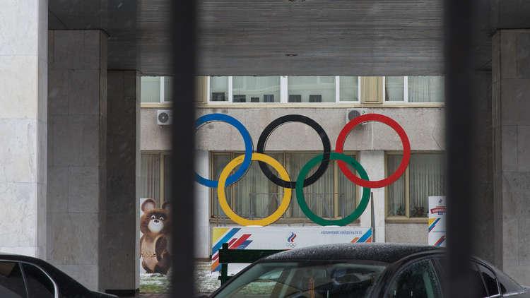 اللجنة الأولمبية الدولية تنتهك مبادئ أولمبية