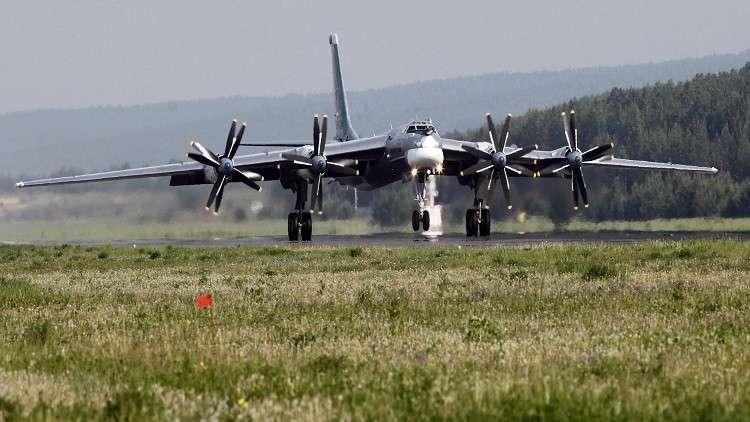 حاملات صواريخ استراتيجية روسية تحلق فوق جنوب المحيط الهادئ