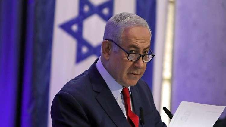 نتنياهو: دول أخرى ستحذو حذو الولايات المتحدة