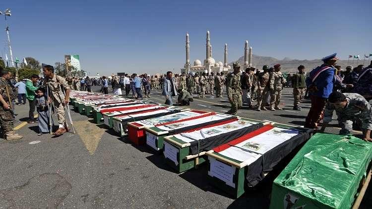 روسيا تدعو لوقف العنف في اليمن