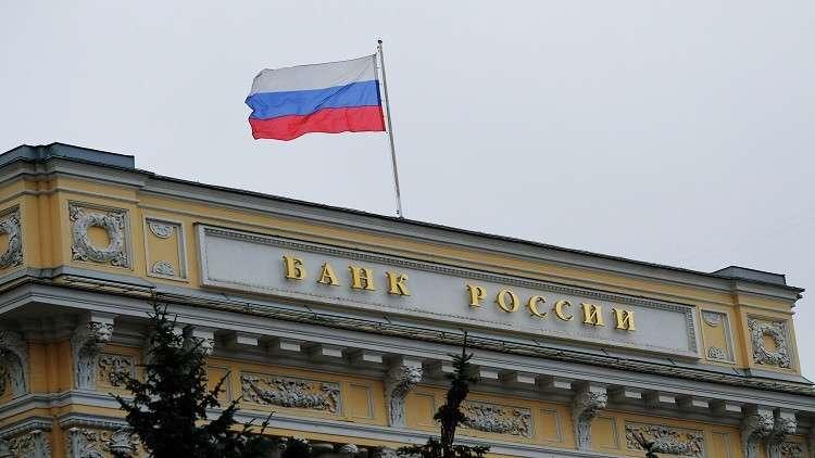 احتياطيات روسيا الدولية تتجاوز الـ430 مليار دولار