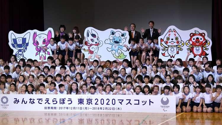 طوكيو 2020 تكشف عن التمائم المرشحة