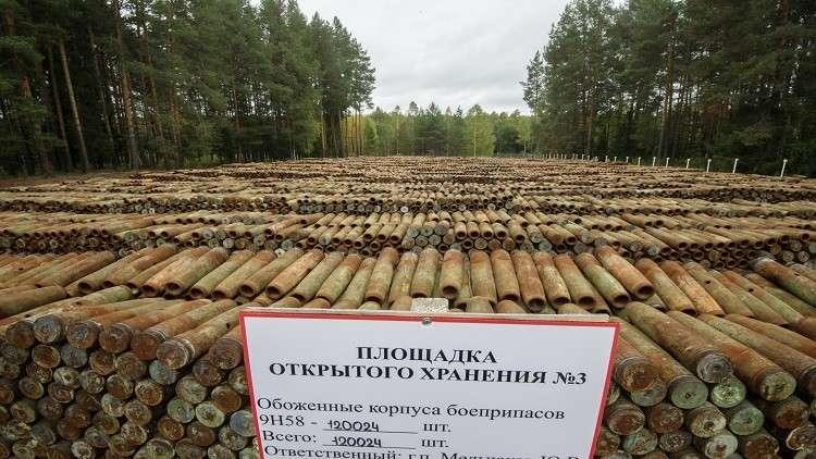 تخلص روسيا من ترسانتها الكيميائية وفّر عليها المليارات