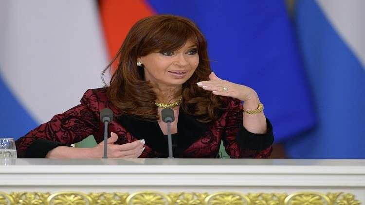 محكمة أرجنتينية تطالب برفع الحصانة عن الرئيسة السابقة