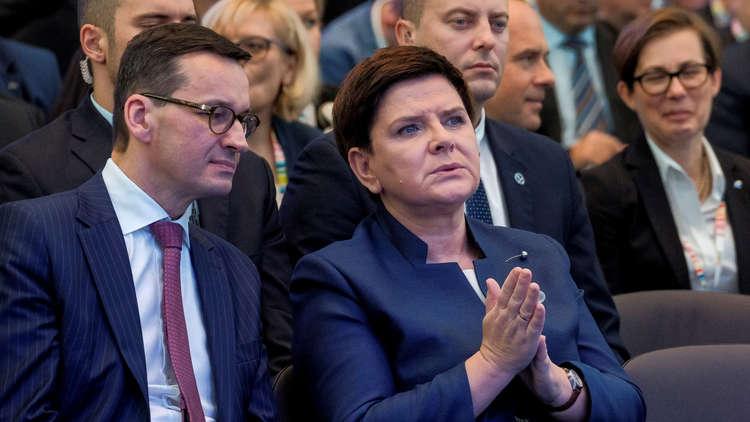 استقالة رئيسة وزراء بولندا