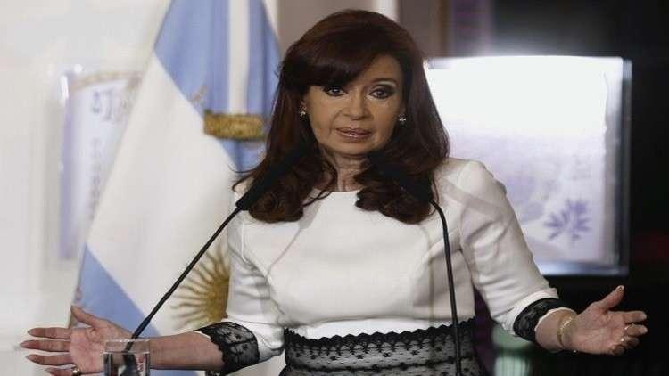 أمر باعتقال رئيسة الأرجنتين السابقة