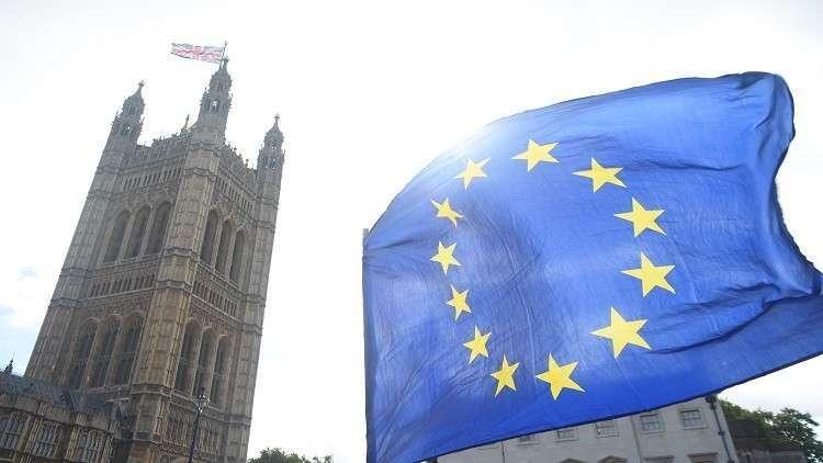 بريطانيا والاتحاد الأوروبي يتفقان على فاتورة