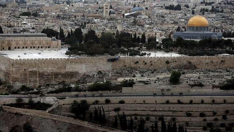 رسالة إلى القيادة الفلسطينية حول القدس