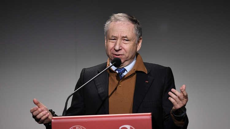 إعادة انتخاب جان تود رئيسا للاتحاد الدولي للسيارات