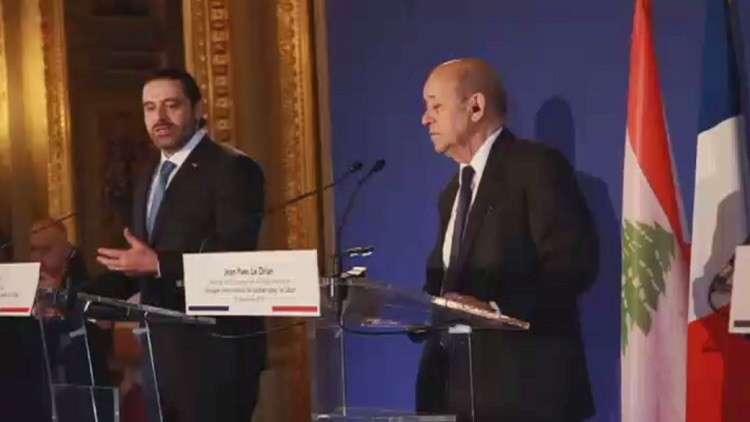اجتماع بباريس لمجموعة دعم لبنان