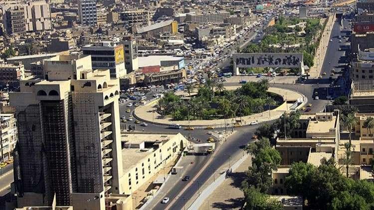 مجلس الأمن يقرر إخراج العراق من الفصل السابع