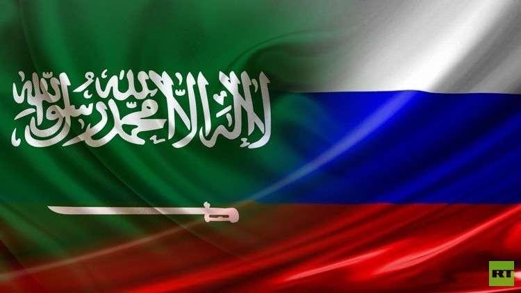 روسيا تستطلع فرص الاستثمار في السعودية