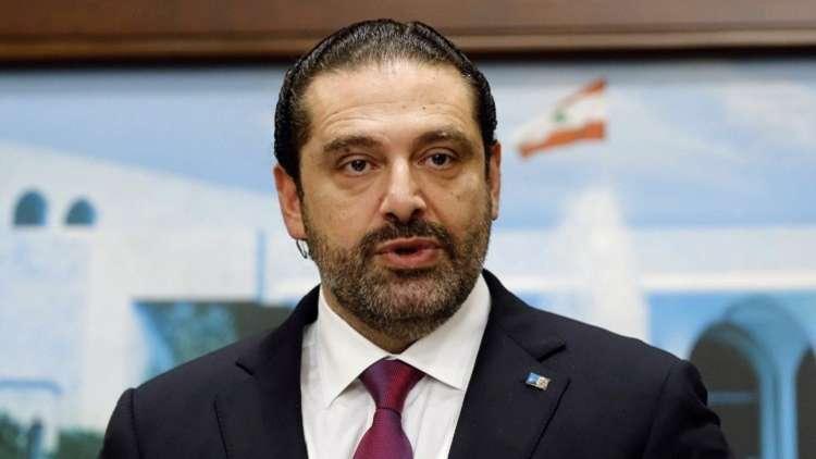 الحريري يطلب منع قائد عصائب أهل الحق العراقية من دخول لبنان