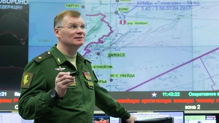 الدفاع الروسية: الطيران الأمريكي حاول إعاقة استهدافنا لداعش في سوريا