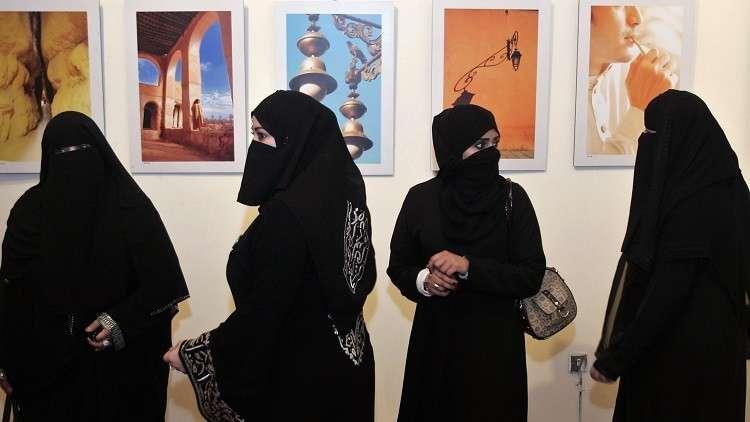 الرياض تحظر الإساءة للسعوديات