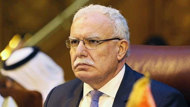 وزير الخارجية الفلسطيني: لن يكون لواشنطن أي دور في عملية السلام