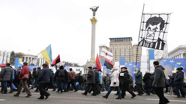 مصادمات أمام منزل المدعي العام الأوكراني