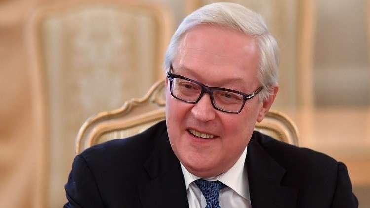 ريابكوف: محاولات واشنطن تخويف روسيا بالعقوبات مضحكة