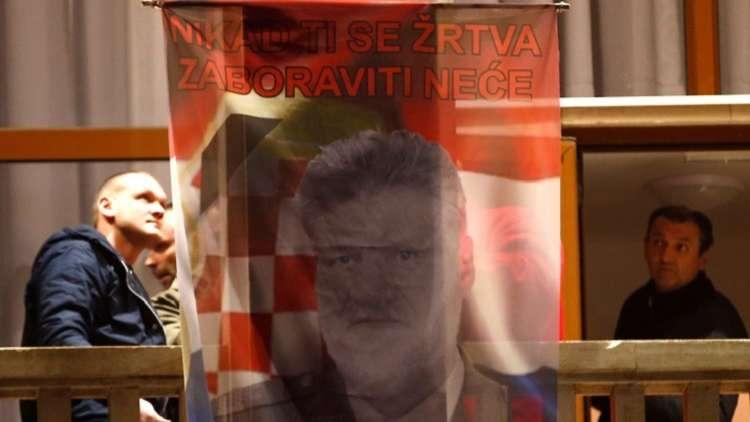 بعد تجرعه السم في لاهاي.. جنازة خاصة لقائد قوات كروات البوسنة السابق!
