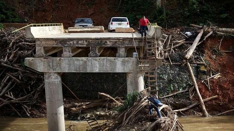 مصرع 64 شخصا بإعصار في بورتوريكو