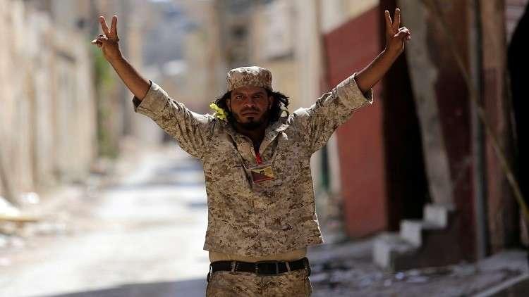 4 مبادئ لتوحيد الجيش الليبي