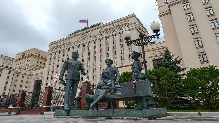 الدفاع الروسية: الفضل الأول في النصر على