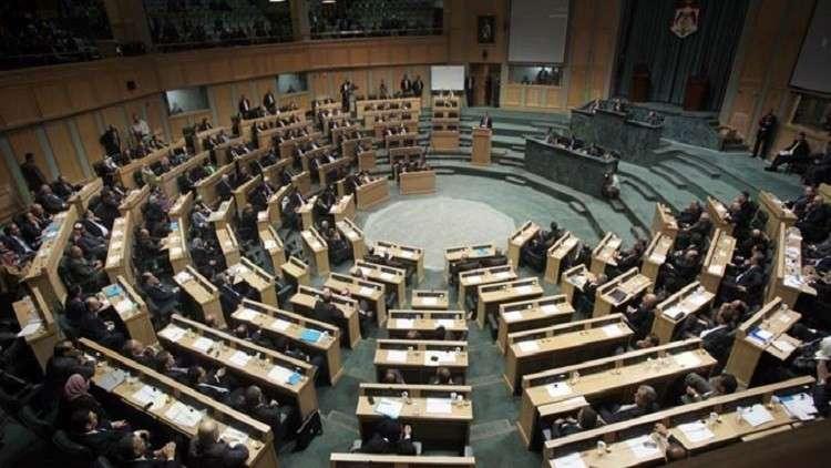 مجلس النواب الأردني يوافق على إعادة دراسة اتفاقية السلام مع إسرائيل