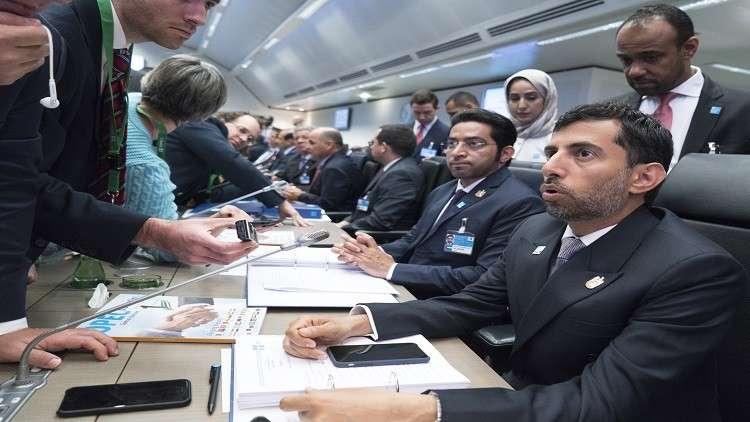 الإمارات تعلن خبرا مفاجئا حول اتفاق